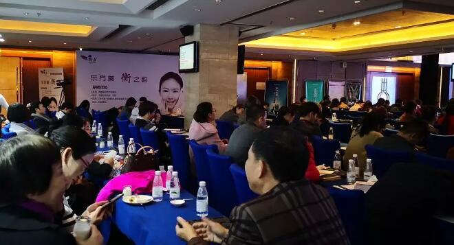 中国非公医疗机构协会医美巡讲厦门站1月6日盛大举行