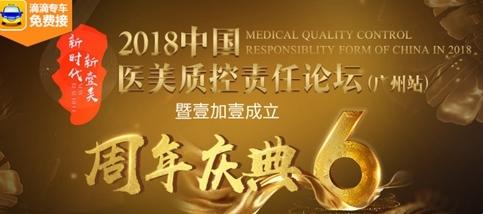 广州壹加壹6周年庆典活动优惠,等你来变