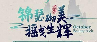 <a href='http://www.onlymr.cn/%BC%C3%C4%CF%BA%AB%CA%CF/' target='_blank' class='Nav9'>济南韩氏</a><a href='http://www.onlymr.cn/%B9%FA%C7%EC%BB%EE%B6%AF/' target='_blank' class='Nav9'>国庆活动</a>, 假体丰胸只需8800元