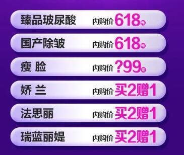 太原欧美莲618超级内购会双眼皮只需618元