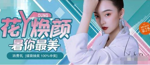 重庆光博士周年盛典开始啦 超多爆款项目低价特惠