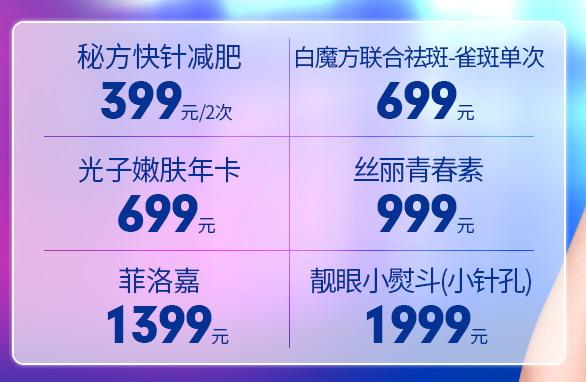 重庆铜雀台医院10月90后特权优惠
