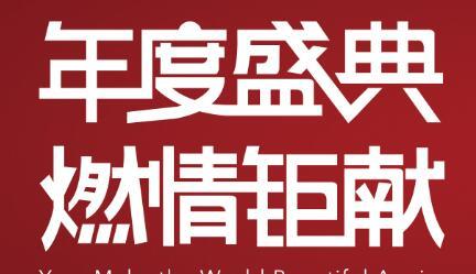 南京艺星医疗美容医院11月优惠燃情钜惠